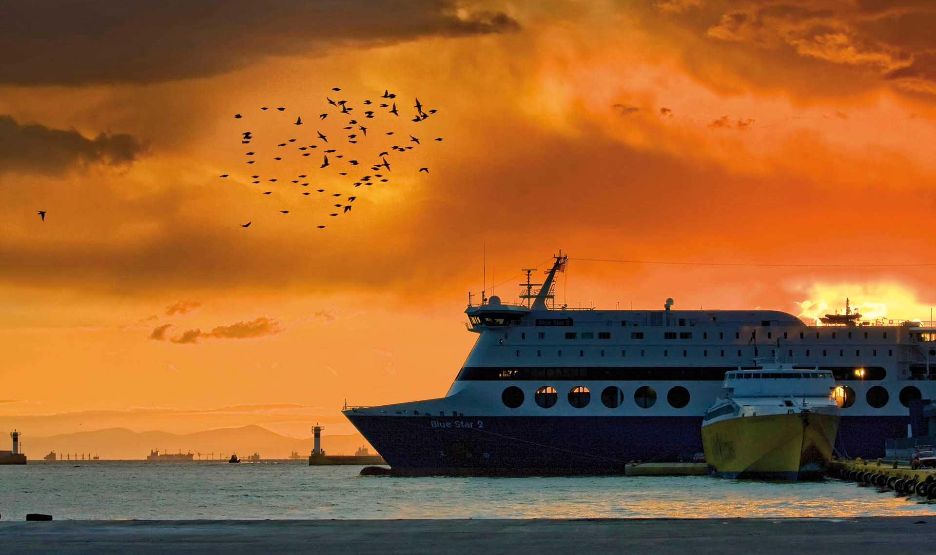 Piraeus Port - Vessels Dock | Gates