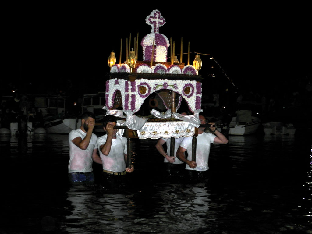 The procession of the sea Εpitaph